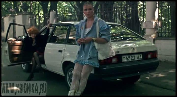 «Интердевочка» / 1989
