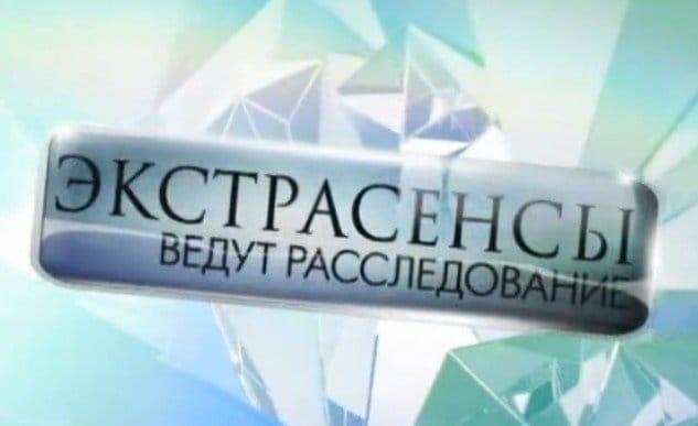 http://www.yaom.ru/img_tv/tv-465434_img_0.jpg