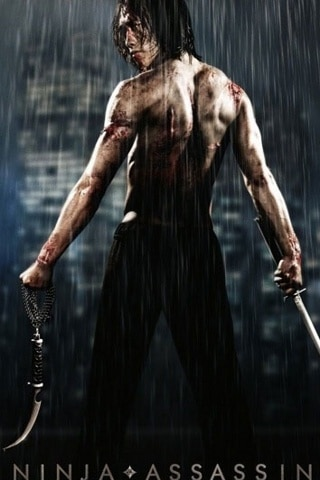 Ниндзя-убийца кадр 1