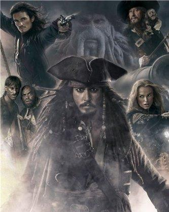 Пираты Карибского моря: На краю света кадр 2