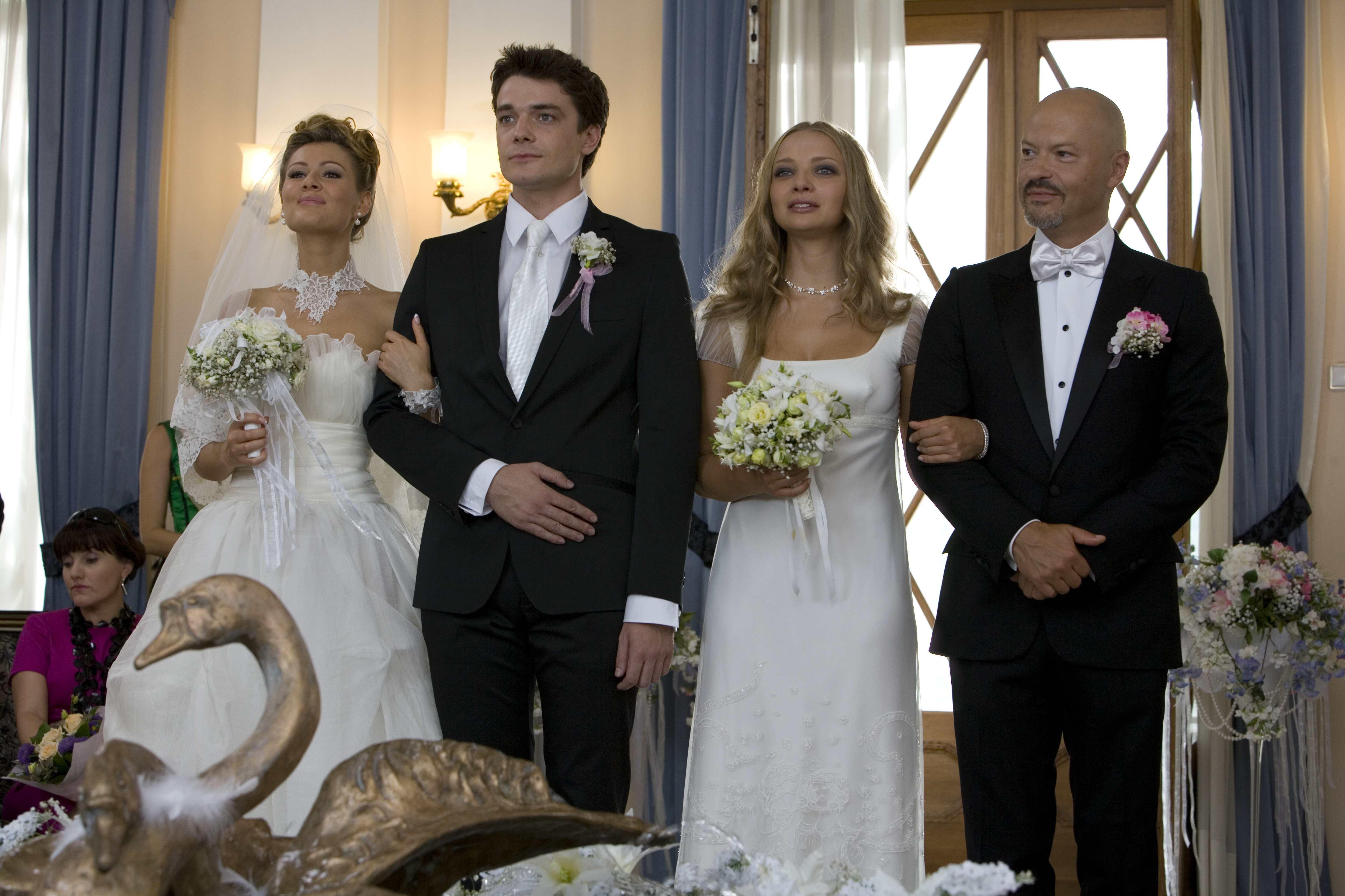 Свадьба по обмену кадр 2