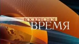 Воскресное Время - фильм, кадры, актеры, видео, трейлер - Yaom.ru кадр 1