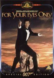 Джон Гловер и фильм Джеймс Бонд 007 - Только для ваших глаз