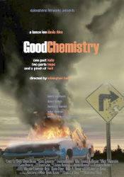 Дэнни Гловер и фильм Хорошая химия