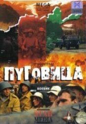 Виктория Исакова и фильм Пуговица