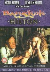 Хьюго Уивинг и фильм Бангкок Хилтон