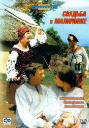 Тамара Носова и фильм Свадьба в Малиновке