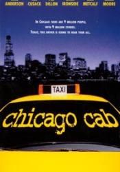Мэтт Диллон и фильм Адское такси