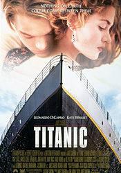 Кэти Бейтс и фильм Титаник