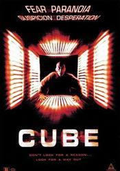 Дэвид Хьюлетт и фильм Куб