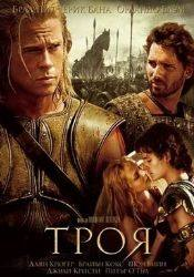 кадр из фильма Троя