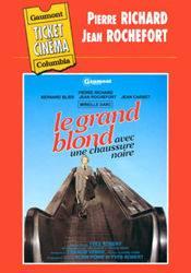 Жан Рошфор и фильм Высокий блондин в черном ботинке