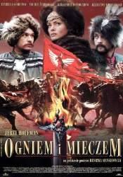 Изабелла Скорупко и фильм Огнем и мечом серии 1-4