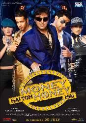 Говинда и фильм Деньги решают все