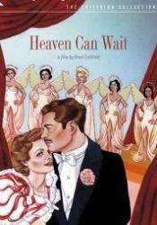Чарльз Коберн и фильм Небеса могут подождать