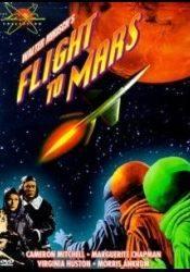 Джон Хьюстон и фильм Полет на Марс