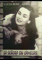 кадр из фильма Дама без камелий