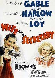 Кларк Гейбл и фильм Жена против секретарши