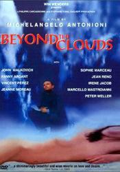 кадр из фильма За облаками