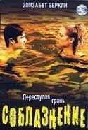 Михаил Жаров и фильм Папиросница от Моссельпрома