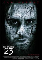 Логан Лерман и фильм Номер 23