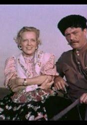 Владимир Уральский и фильм Кубанские казаки