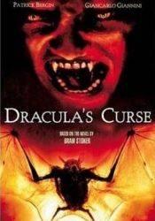 Энг Ли и фильм Дракула: Заговор вампиров