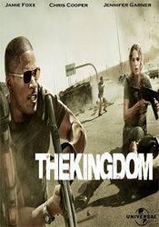 Крис Купер и фильм Королевство