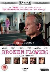 Билл Мюррей и фильм Сломанные цветы