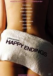 Стив Куган и фильм Правила секса 2: Хэппиэнд