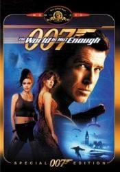 Софи Марсо и фильм Джеймс Бонд 007 - И целого мира мало