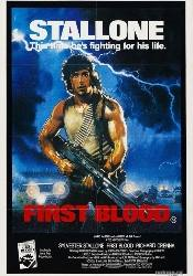 Сильвестр Сталлоне и фильм Рэмбо. Первая кровь. Goblin