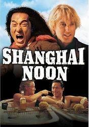 кадр из фильма Шанхайский полдень