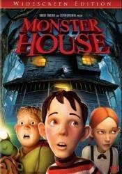 кадр из фильма Дом-монстр