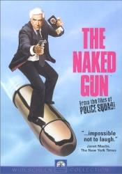 Джордж Кеннеди и фильм Голый пистолет: из архивов полиции!