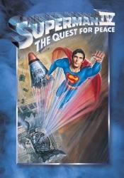 Крис Купер и фильм Супермен 4: Борьба за мир