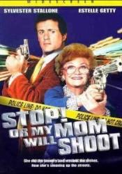 Сильвестр Сталлоне и фильм Стой! Или моя мама будет стрелять