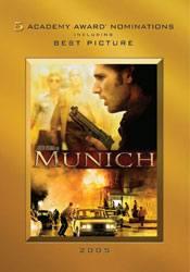 Эрик Бана и фильм Мюнхен