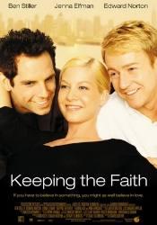 кадр из фильма Сохраняя веру