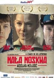 Светлана Ходченкова и фильм Малая Москва