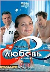 Галина Польских и фильм Ангел-мститель