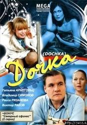 Владимир Симонов и фильм Дрона