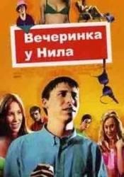 Джессика Лукас и фильм Взмах крыльев мотылька