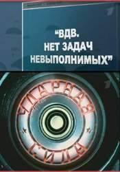 Владимир Ильин и фильм Правда о мировом кризисе