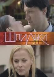 кадр из фильма Любовь и танцы