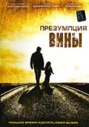 Владимир Симонов и фильм Осенний вальс