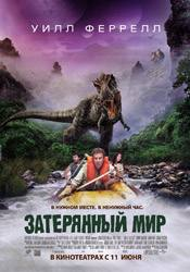 Дж.Т. Уолш и фильм Официантка