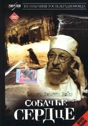 Борис Плотников и фильм История с ожерельем