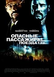 Луис Гузман и фильм Готовы? Хорошо!
