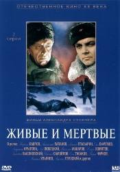Борис Соколов и фильм Бойцовское кольцо